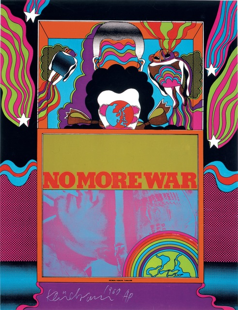 , 'NO MORE WAR_1,' 1967, Nanzuka
