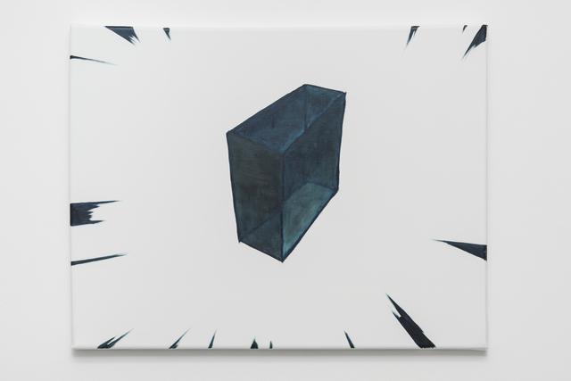 , 'State of matter 2,' 2017, Pilar Corrias Gallery