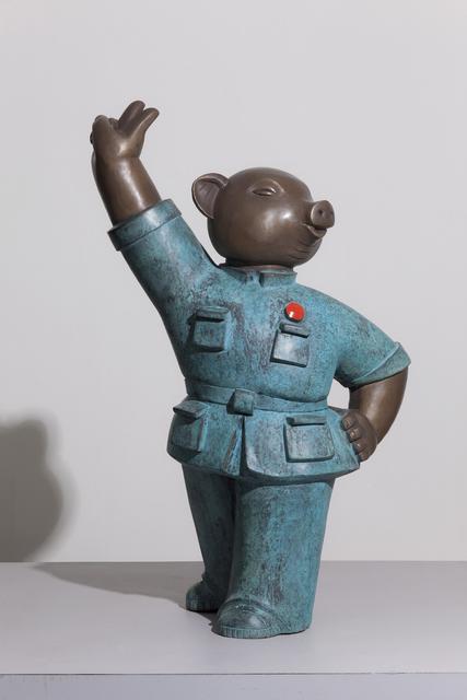 , '猪; Pig,' 2002-2003, Linda Gallery