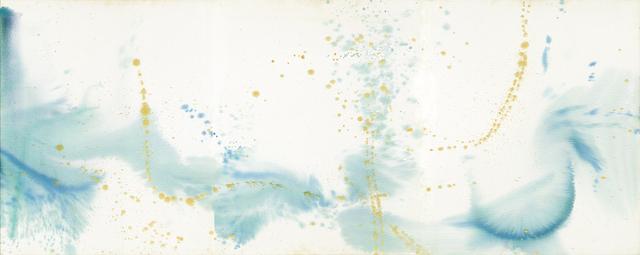 , 'Clear as Glass 明鏡的玻璃                ,' 2017, Artrue Gallery