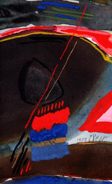 , 'Untitled,' 1988, Bab idDeir Art Gallery