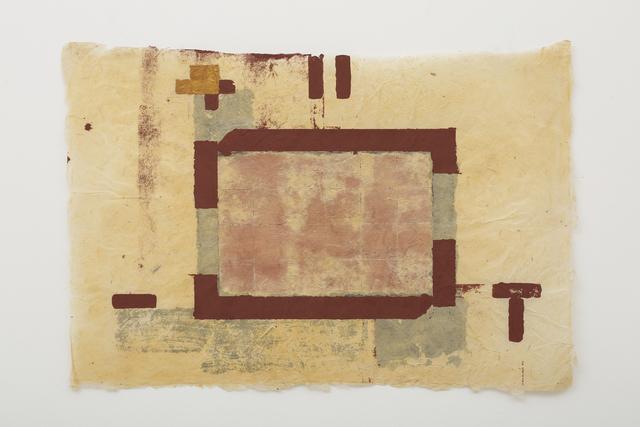 , 'Demarcando Territórios ,' 1982, Galeria Nara Roesler