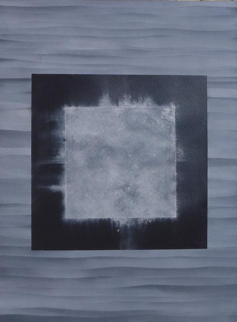, 'Kaaba 77,' 2018, A Gallery