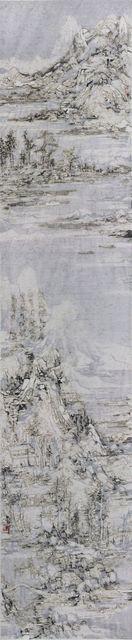 , 'Houshan Revolve HFT 026-3,' 2015, NanHai Art