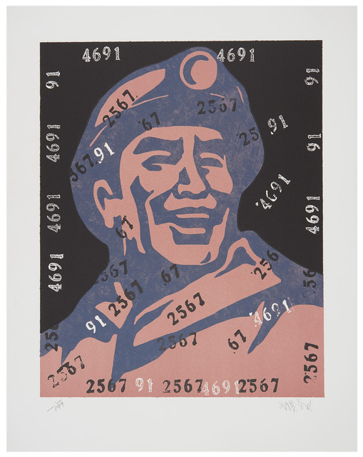 Wang Guangyi 王广义, 'Believer: Worker', 2006, Digard Auction