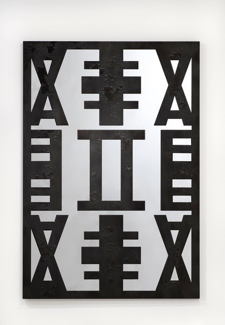 , 'Four Letter Brand (Fate) 1,' 2009/2014, Goodman Gallery