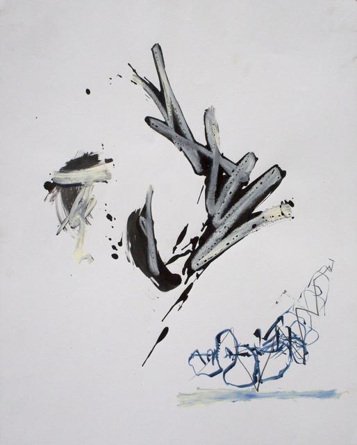 , 'Painting In Mia's Apt,' 2013-2014, NUNU FINE ART