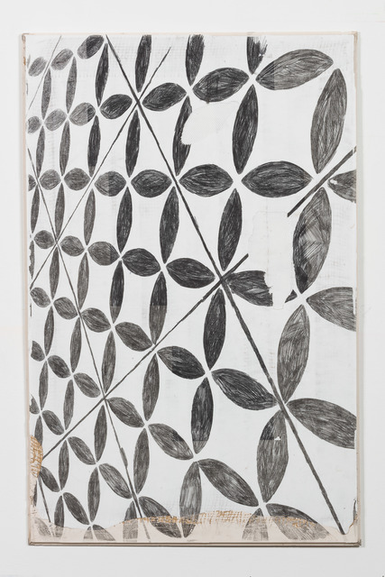 , 'Classic, Etched Ripple,' 2016, Jessica Silverman Gallery