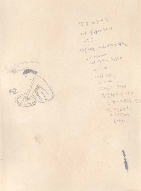 , 'Drawing,' 2012, Tomio Koyama Gallery