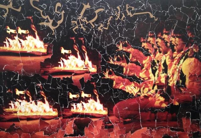 , 'Fire,' 2010, Amstel Gallery