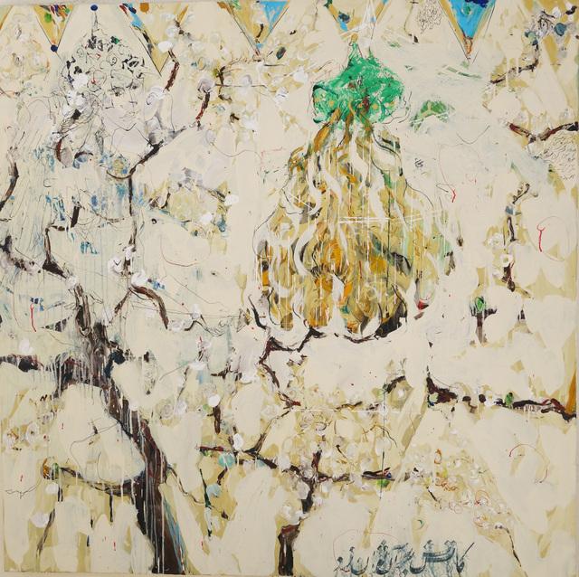 , 'Untitled 1,' 2014, Galerie Huit