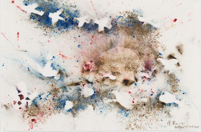 , 'Penglai / Hōrai - 4,' 2015, Art Front Gallery