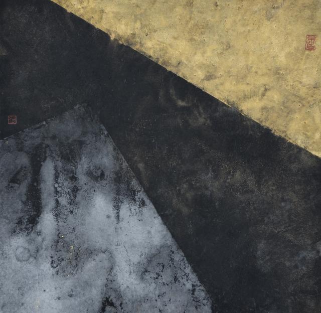 Zhang Yi-Sheng, 'Dream- Silence (3)', 2017, Illuminati Fine Art
