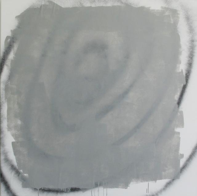 , 'W010,' 2015, V1 Gallery