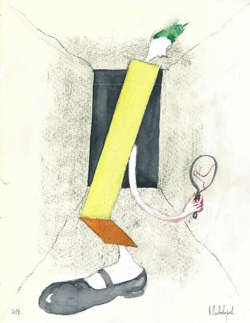 , 'A mirrow,' 2014, Galerie Iragui