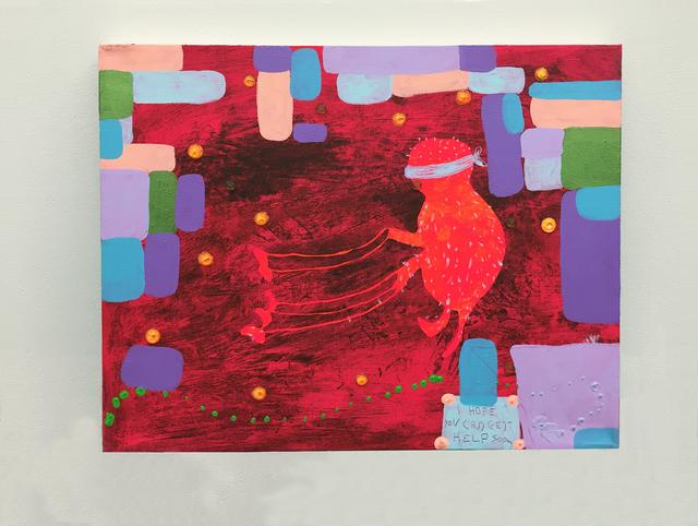 Yael Kanarek, 'Coming Soon', 1995, bitforms gallery