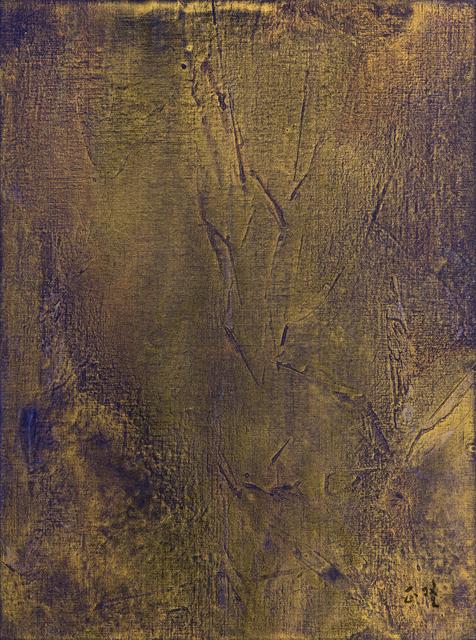 , 'Spring Rain,' 2018, ESTYLE Art Gallery