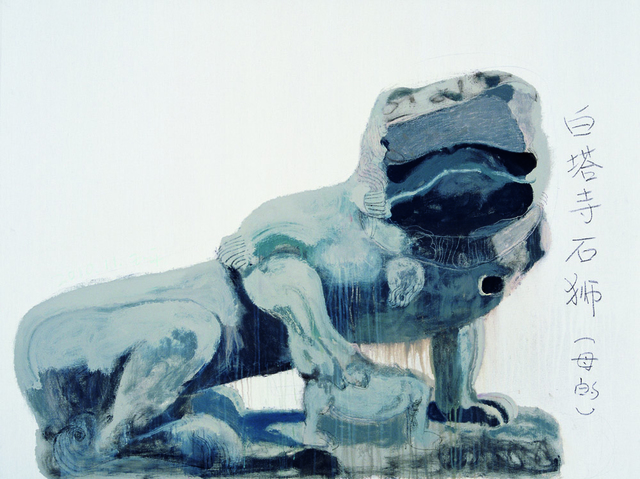 , 'Stone Lion of Bai Ta Si (Female),' 2010, Wooson Gallery