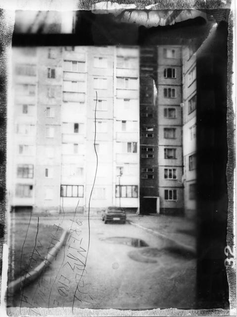 , 'Untitled _ 3,' 2016, ANNO DOMINI