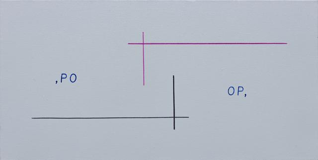 , 'O horizonte é a imaginação,' 1997-2017, Galeria Karla Osorio