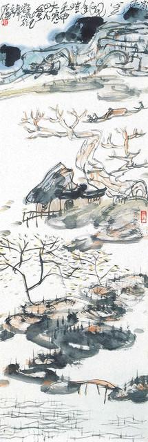 , 'Winter Landscape 山青水秀,' 1992, Alisan Fine Arts