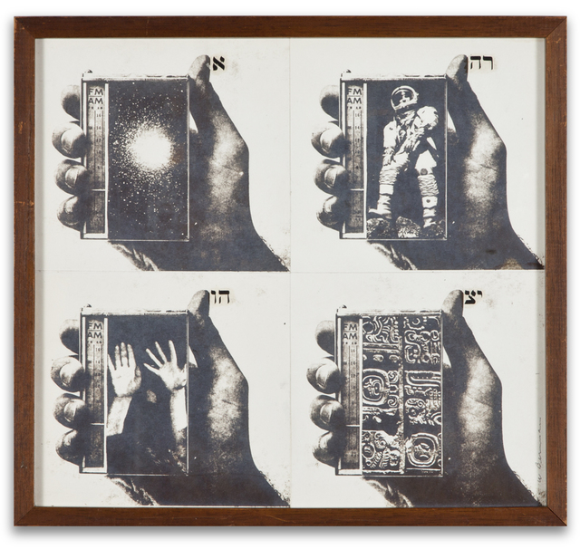 , 'Untitled,' ca. 1964, Kohn Gallery