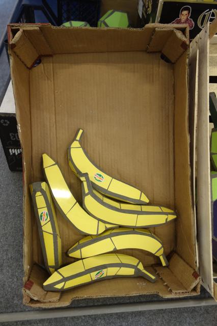 , 'Bananas,' 2017, Izolyatsia