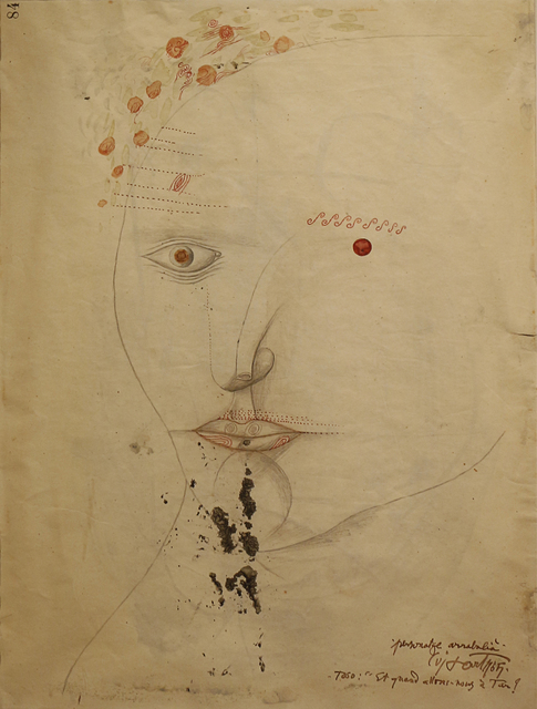 Modest Cuixart, 'Toso. Personatge Arrabalià', 1965, Drawing, Collage or other Work on Paper, Watercolor, ink and pencil on paper, N2 Galería