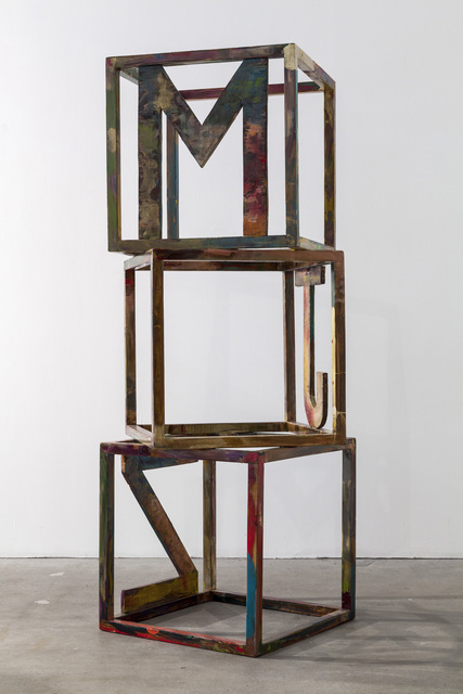 , 'MJZ,' 2012, Honor Fraser