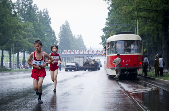 , 'Pyongyang City Marathon,' 2012, Museum of Contemporary Photography (MoCP)