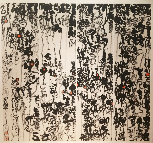 , 'A Thousand Springs - Heart Sutra (Chinese Calligraphy),' 2007, Gallery Elena Shchukina