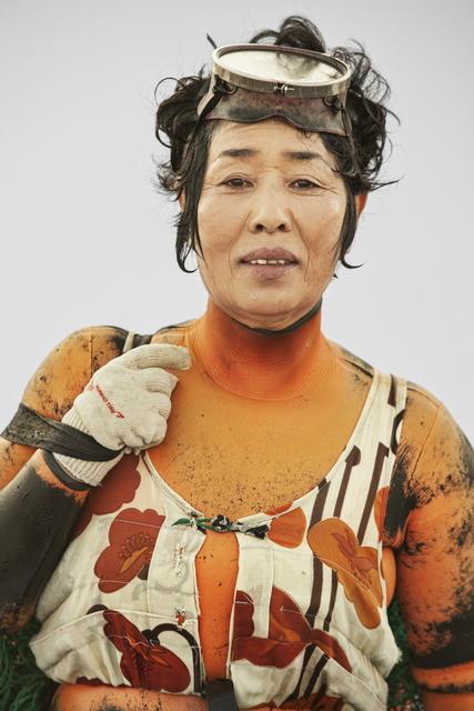 , 'Kang Sunok,' 2014, Korean Cultural Service NY