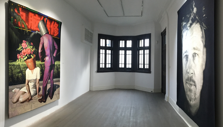 Wang Xingwei, Untitled (Computer Repair) | Chuck Close, Brad