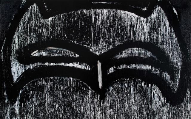 , 'XXL Batman,' 2015, Kunstraum Innsbruck