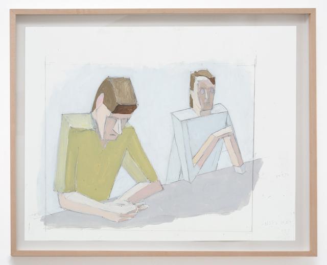 Mernet Larsen, 'Cube (Study)', 2005, VARIOUS SMALL FIRES