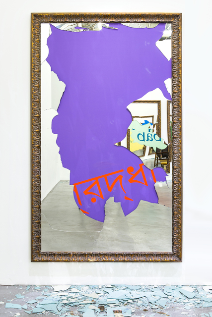, 'Respect (Bengali) ,' 2016, Tang Contemporary Art