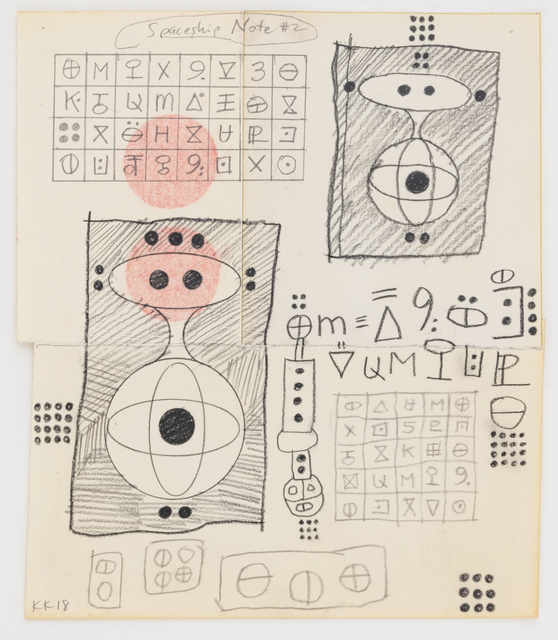 Karla Knight, 'Spaceship Note #2', 2018, Drawing, Collage or other Work on Paper, Colored pencil and graphite on paper, Andrew Edlin Gallery