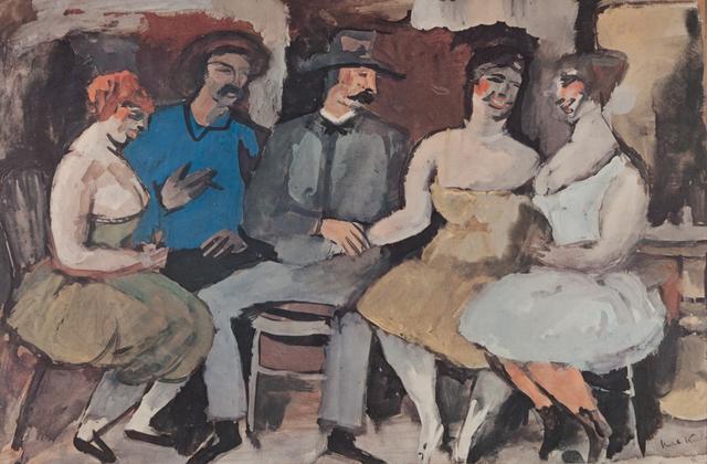 , 'Figures in an Interior,' , ACA Galleries