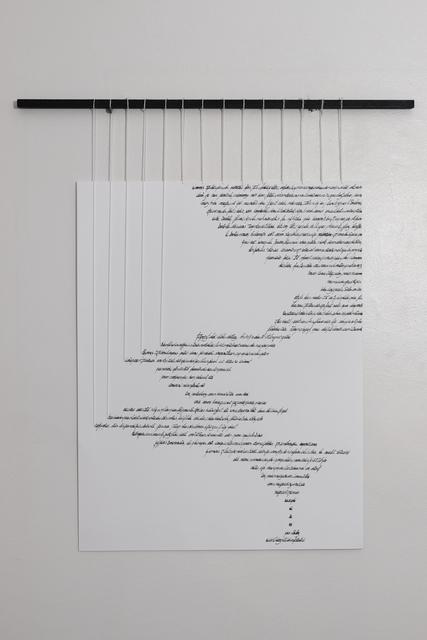 , 'L'amour,' 2016, Mannerheim Gallery