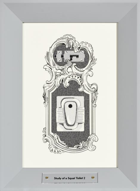 ", 'Study of a Squat Toilet, from series ""Study of a Toilet"",' 2016, Temnikova & Kasela"