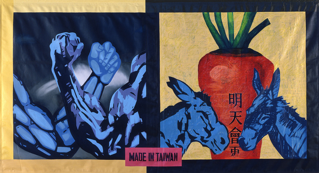 , 'MADE IN TAIWAN.Slogan Section VI,' 1990, Double Square Gallery