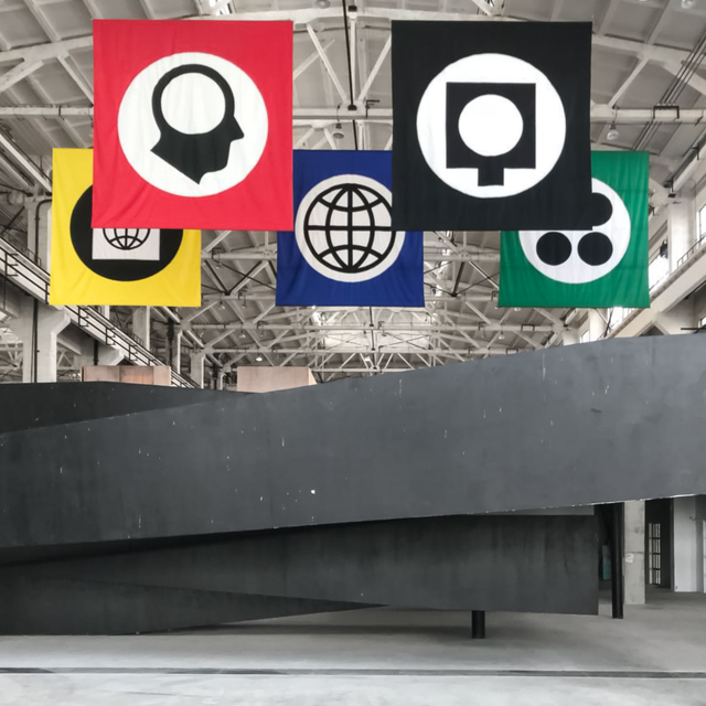 , 'Untitled (5 Banners, Tamayo),' 2013, Mai 36 Galerie