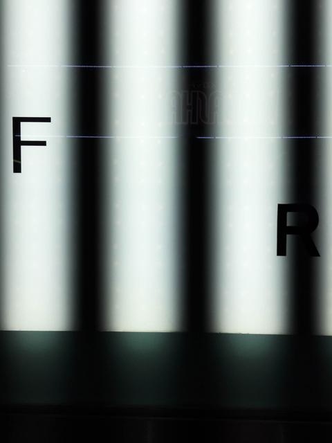 , 'Stripe(50Hz)  2015:06:19 19:29:22 shinjuku-ku,' 2015, KANA KAWANISHI GALLERY