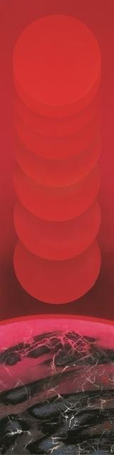 , 'The Feeling of Sunrise 日升的感覺,' 2008, Galerie du Monde