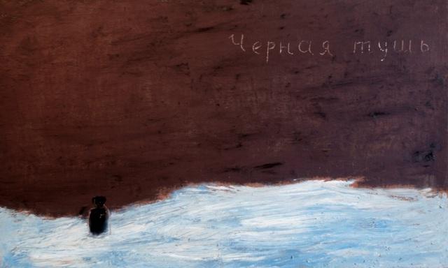 , 'Black Ink,' 2008, Aspan Gallery