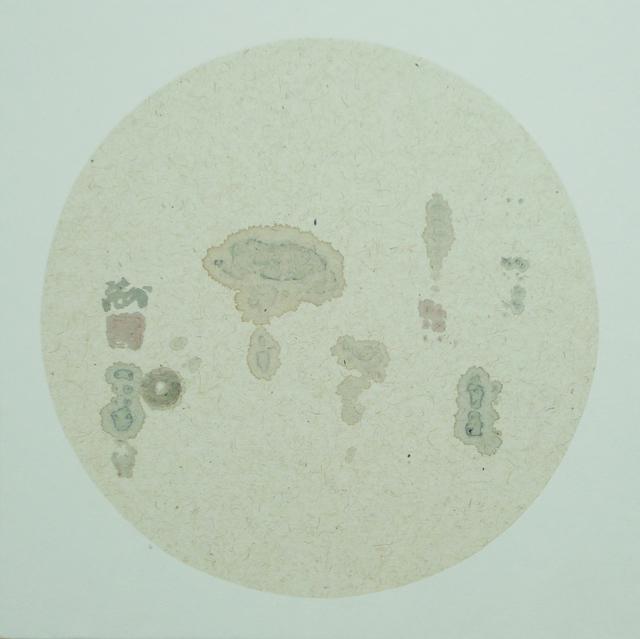 , 'Ba bao tu八寶圖,' 2014, Galerie du Monde