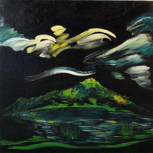 , 'Lake Bazaleti,' 1979, Galerie Kornfeld