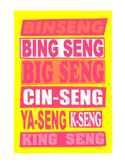 "Krack! Studio, 'Big Seng, 2015 (from the series ""Tanah/Impian (Dream/Land)"")', 2014-2017, Mizuma Art Gallery"