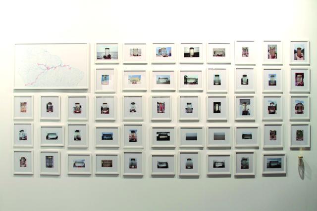 , 'Agua del Pacífico,' 2008, Instituto de Visión