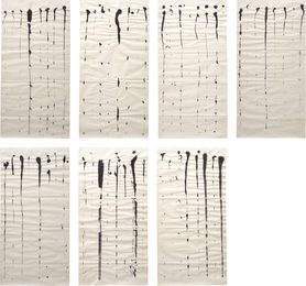 Rosemarie Trockel, '56 Brush Strokes,' 1990, Phillips: 20th Century and Contemporary Art Day Sale (February 2017)